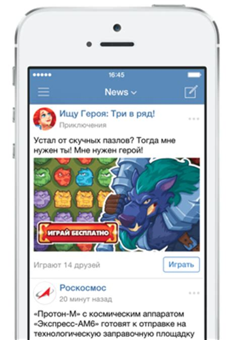 Vkontakte Search Mobile Marketing In Russia Russian Search Tips
