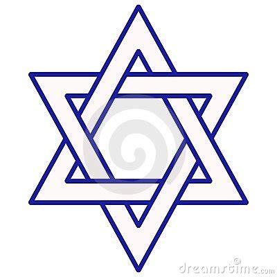imagenes estrella judia estrella de david fotograf 237 a de archivo imagen 5824822