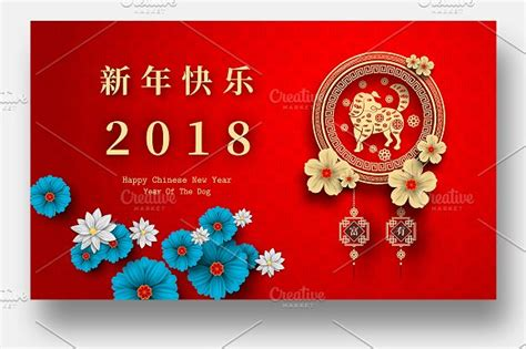 chinese new year printable greeting cards printable chinese new year cards 2018 happy new year
