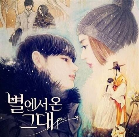 imagenes de my love from the star my love from another star true pinterest dibujo y