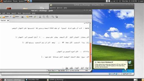 xp tutorial for ubuntu hd ubuntu 9 10 install virtualbox create virtual