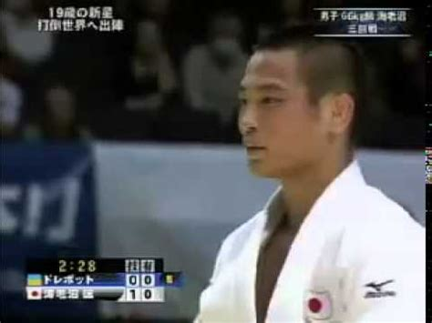 judo kyohon translation of masterpiece by jigoro kano created in 1931 books judo 2009 jigoro kano cup sergiy drebot ukr masashi