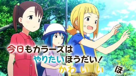 batch colors mitsuboshi colors subtitle indonesia batch batchindo