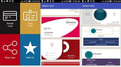 aplikasi membuat id card gratis aplikasi android untuk membuat kartu nama digital troublekit