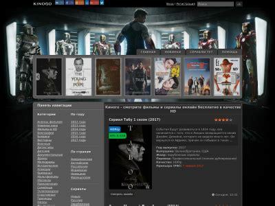 Film Online Kinogo Net | kinogo film online ru site ranking history