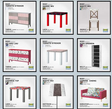 ikea names ikea lets you custom design furniture pieces put your