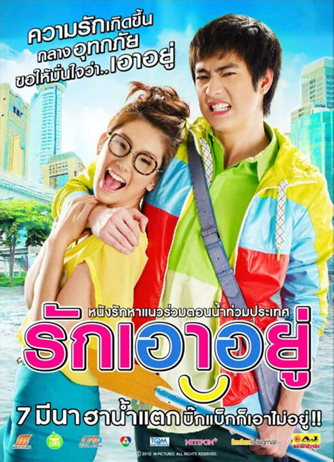 film thailand full movie subtitle indonesia mahmudi kun love at first flood thailand movie subtitle