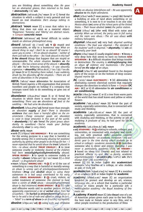 cambridge advanced learner s dictionary cambridge advanced learner dictionary ofexke