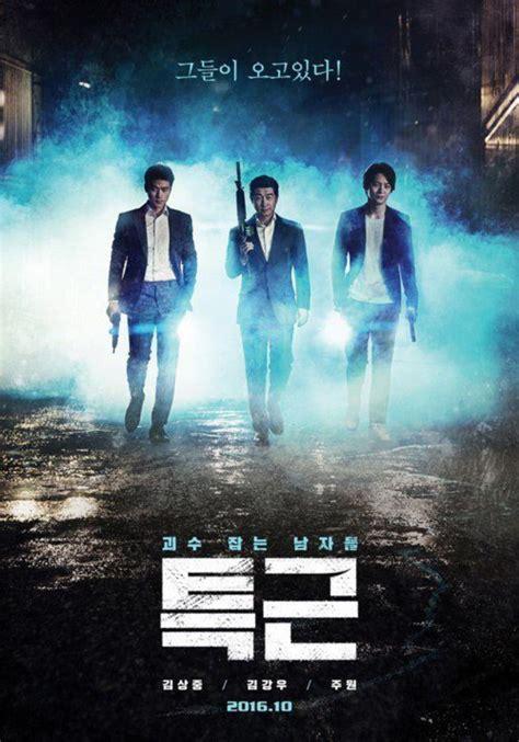 film fantasi yang keren pegang pistol joo won cs kharismatik dan misterius di