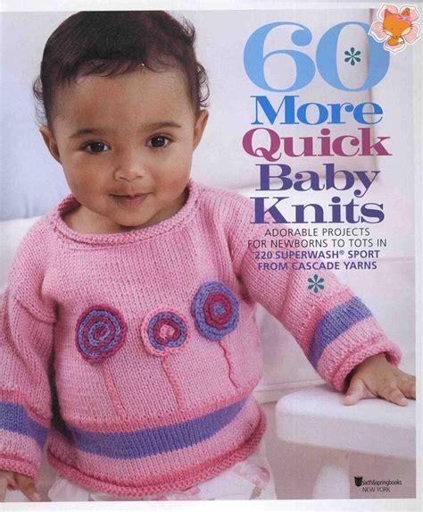 60 baby knits 60 more baby knits 60款 宝宝装 上 迷狐 狐狸窝 kiz bebek