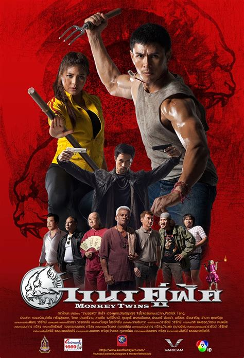 film thailand the writers wise kwai s thai film journal news and views on thai