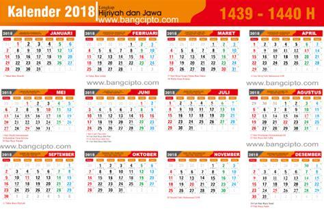 trik paket gratis telkomsel tahun baru 2018 gratis template kalender 2018 pdf lengkap libur nasional