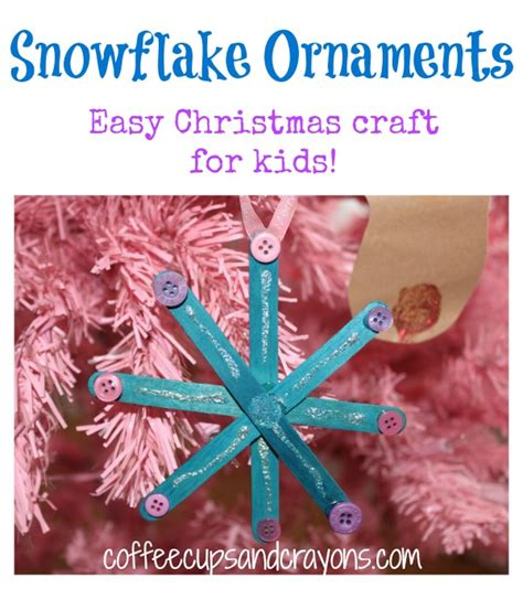 christmas kids craft homemade snowflake ornaments