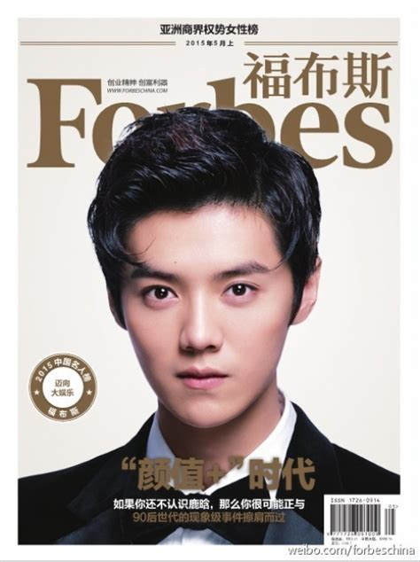 Dasi Kupu Rajut Ekslusif luhan hiasi sul majalah forbes china koreanindo