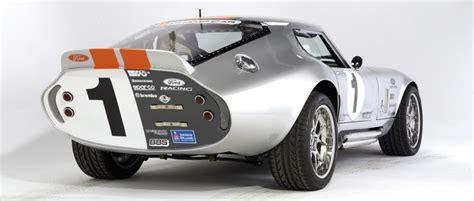 Pb100 Bross Code factory five racing type 65 coupe photo gallery autoblog