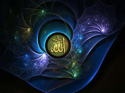 wallpaper muslimah islamic wallpaper islamic wallpapers osabelhudosec