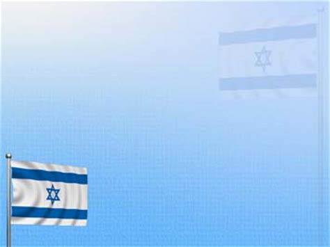 Israel Flag 02 Powerpoint Templates Israel Powerpoint Template