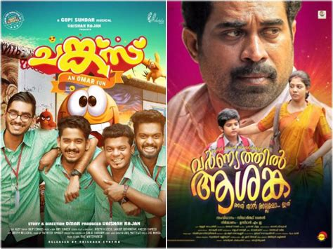 film box office 2017 full movie box office chart july 31 august 06 chunkzz