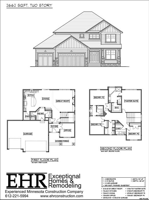 minnesota custom home plans home plan
