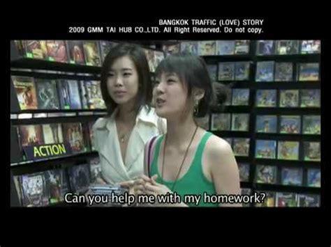 film thailand kaskus bangkok traffic love story thai 2009 trailer youtube