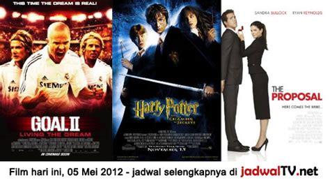 jadwal film bioskop xxi living world hari ini jadwal film dan sepakbola 05 mei 2012 jadwal tv