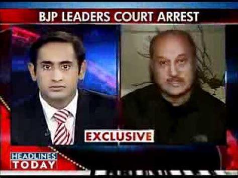 msn news india latest india and world news photos and video flag hoisting anupam backs bjp india india today latest