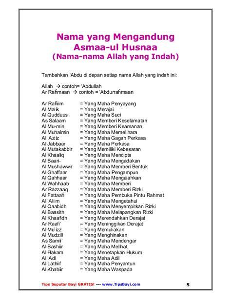 arti nama dalam islam nama nama untuk bayi islam