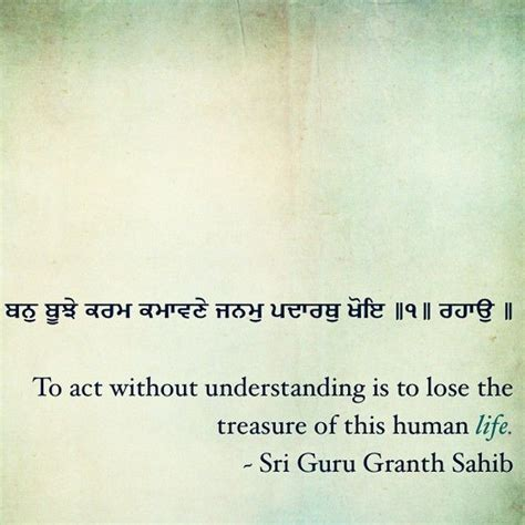 Wedding Quotes Guru Granth Sahib by 29 Best Images About Bani On Morals Me
