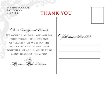 Thank You Cards Template Wedding Back by Thank You Postcards Weneedfun