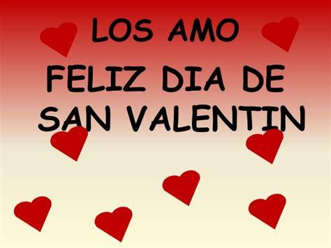 feliz dia de san valentin familia felizzzz dia de san valentin amores de mi vida