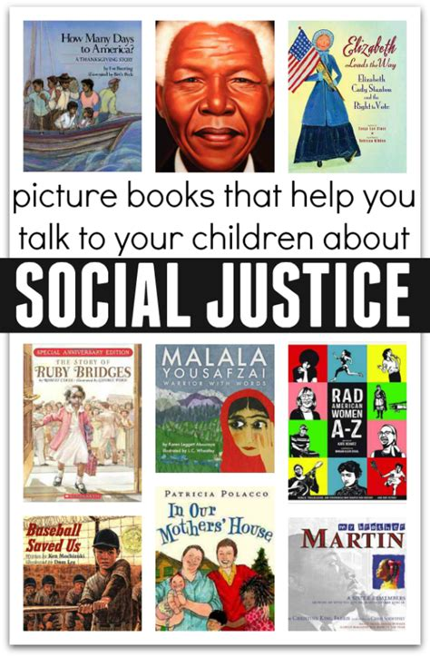 justice for some books picture books about social justice no time for flash cards