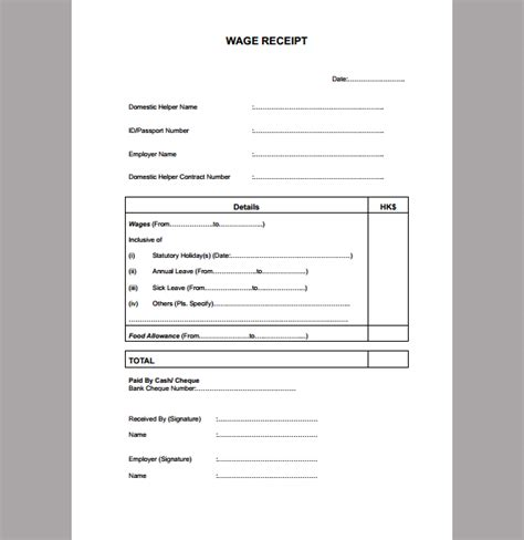 Wage Receipt, Template of Wage Receipt   Sample Templates