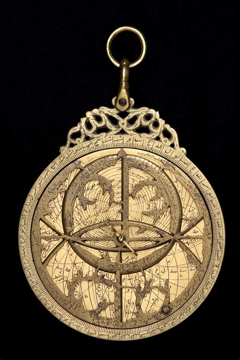 astrolabe report inventory number 33796