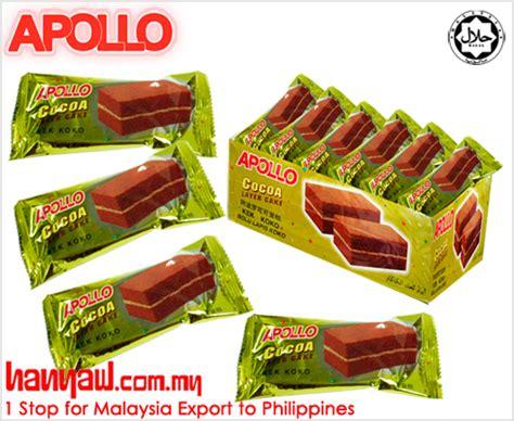 Apollo Layer Cake Isi 24 Pcs apollo layer cake cocoa 3040 hanyaw malaysia 1 stop