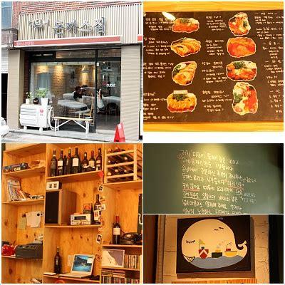 richard table ls restaurants around inha