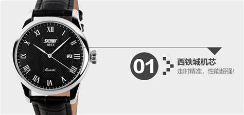 Skmei Jam Tangan Analog Pria 9120cl Brown White skmei jam tangan analog wanita 9058cl brown white jakartanotebook
