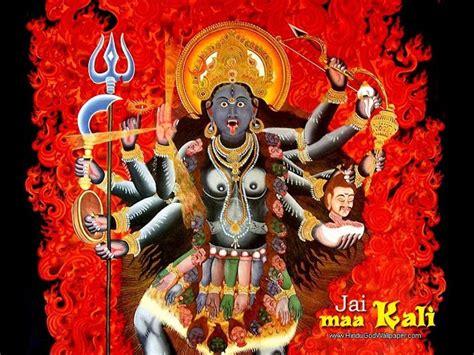 Mahakali Maa Image