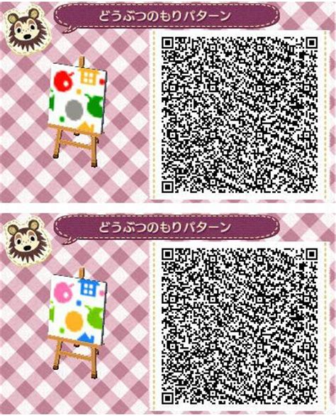 new leaf pattern qr codes 312 best animal crossing qr codes images on pinterest