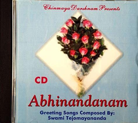 Wedding Anniversary Song In Sanskrit by Chinmaya Publications Abhinandanam Greeting Songs