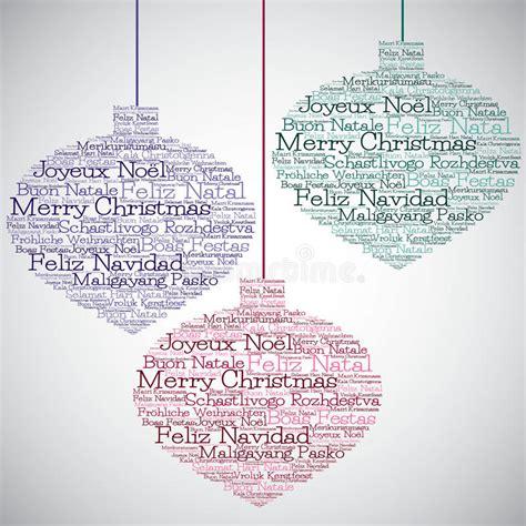 merry christmas stock vector illustration  mobile
