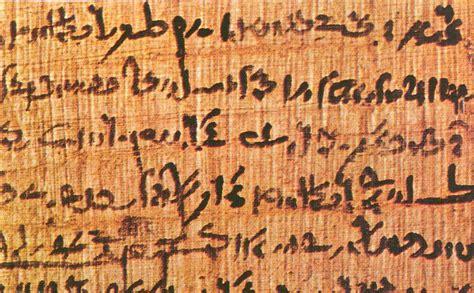 Papyrus Paper - papyrus