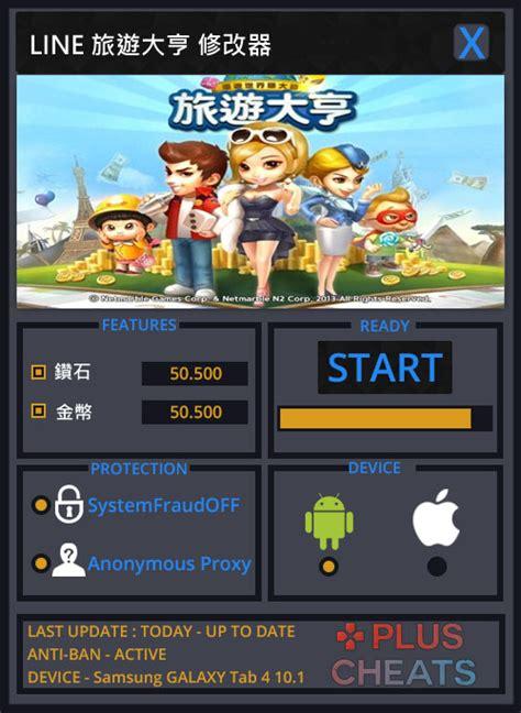 mod game line get rich android line 旅遊大亨修改器 v1 6 2 手機遊戲天堂