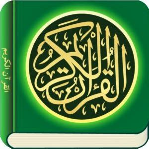 download al quran full mp3 indowebster download full quran mp3 voice sudais shuraim and more