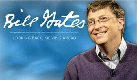 Buku Sukses Plus Kisah Kisah Inspiratif Tentang Kesuksesan Yang Sarat 10 fakta tentang kisah hidup bill gates sarungpreneur