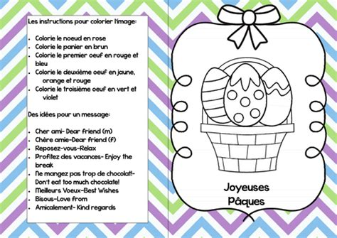 card template ks2 easter card to colour paques by betsybelleteach