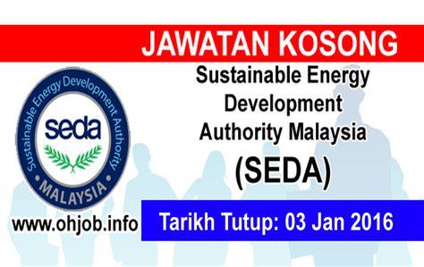 seda vacancies vacancy at sustainable energy development authority