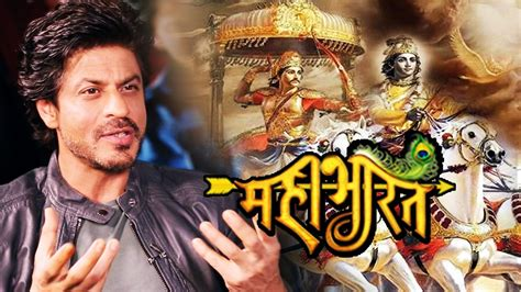 download film mahabarata movie shahrukh khan opens on making mahabharata next movie youtube