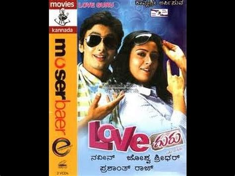 love film kannada songs love guru kannada movie song kannda song yaru kooda