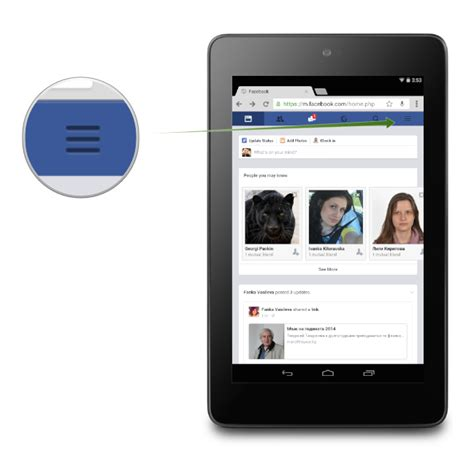 how to open full version of facebook on iphone how to view the full version of facebook on your android