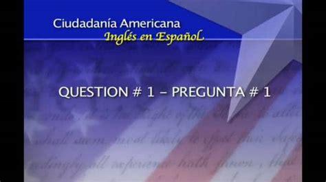 preguntas y respuestas ciudadania americana espanol preguntas y respuestas curso ciudadania americana on vimeo